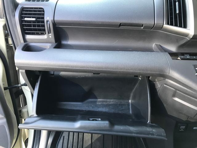 「ホンダ」「ステップワゴン」「ミニバン・ワンボックス」「埼玉県」の中古車34