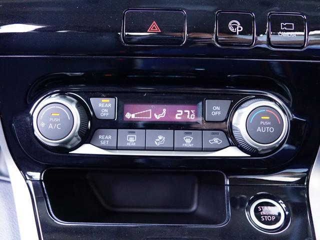 X VセレクションII登録済未使用車 セーフティB 寒冷地(10枚目)
