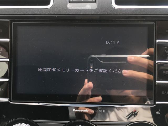 2.0i-L アイサイト 4WD 本革シート 純ナビ地デジ(13枚目)
