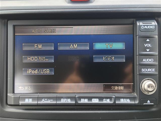 「ホンダ」「CR-V」「SUV・クロカン」「山梨県」の中古車4