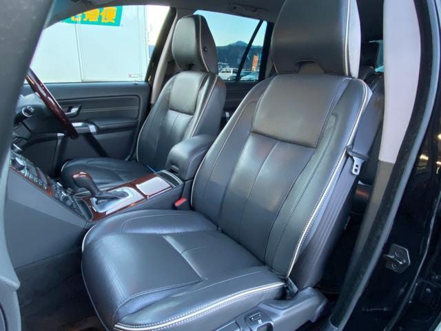 「ボルボ」「ボルボ XC90」「SUV・クロカン」「山梨県」の中古車20