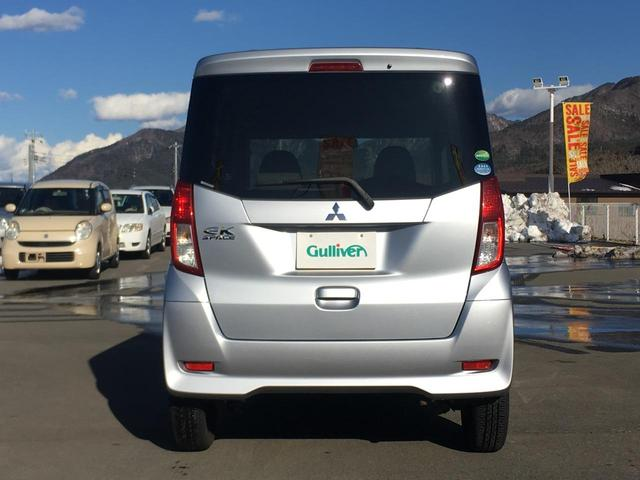 「三菱」「eKスペース」「コンパクトカー」「山梨県」の中古車15