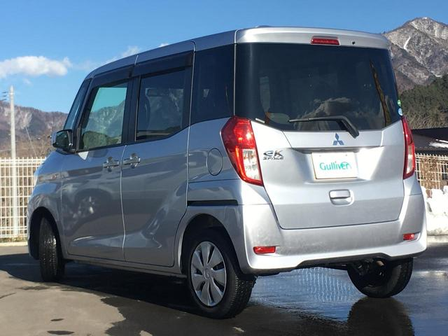 「三菱」「eKスペース」「コンパクトカー」「山梨県」の中古車19
