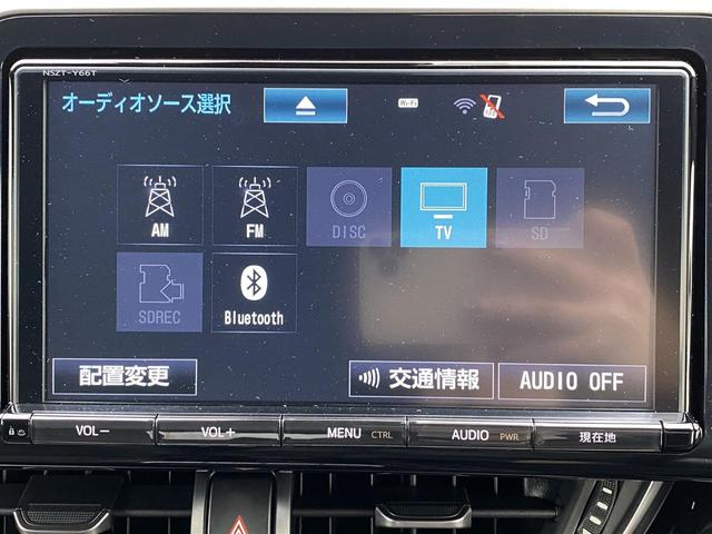 ☆★ガリバー富士吉田店をご利用有り難うございます。当社は基本ユーザー買取車輛!!良質なクルマ選びの中での特選車輛になります!★☆
