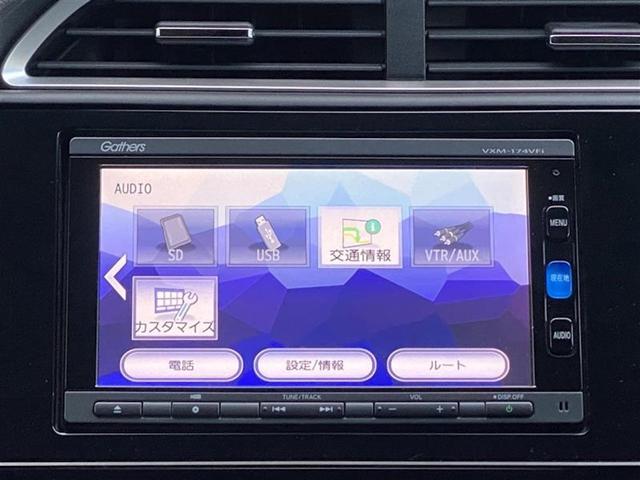 G 4WD コンフォートビューPKG 純正SDナビ バックカメラ ドライブレコーダー エンジンスターター ステアリングスイッチ Aストップ LEDヘッドライト オートライト ETC・スマートキー(4枚目)