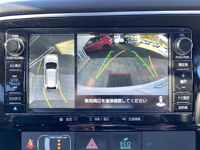 Gナビパッケージ ・レーダークルコン・衝突軽減・車線逸脱・純SDナビ/CD/DVD/BT/USB・全方位・D/N席シート/ステアリングヒーター・D席パワーシート・電動リアゲート・LEDヘッド・スマートキー/スペア1本(4枚目)