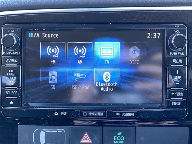 Gナビパッケージ ・レーダークルコン・衝突軽減・車線逸脱・純SDナビ/CD/DVD/BT/USB・全方位・D/N席シート/ステアリングヒーター・D席パワーシート・電動リアゲート・LEDヘッド・スマートキー/スペア1本(11枚目)