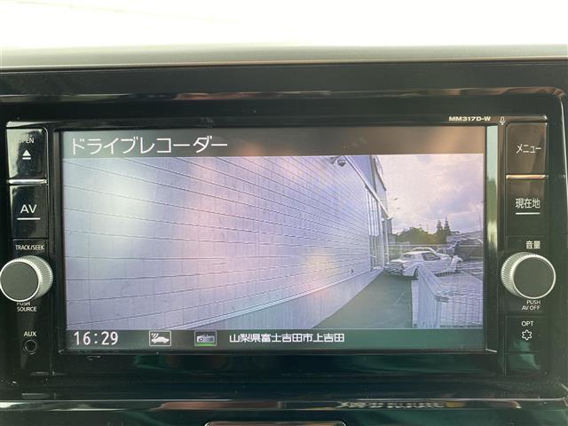 ハイウェイスター Gターボ ・純正SDナビ/フルセグ/DVD/BT・アラウンドビューモニター・ETC・両側パワスラ・ドラレコ・クルコン・電格ミラー・スマートキー・プッシュスタート・Aストップ・ステアリングスイッチ・LEDライト(6枚目)