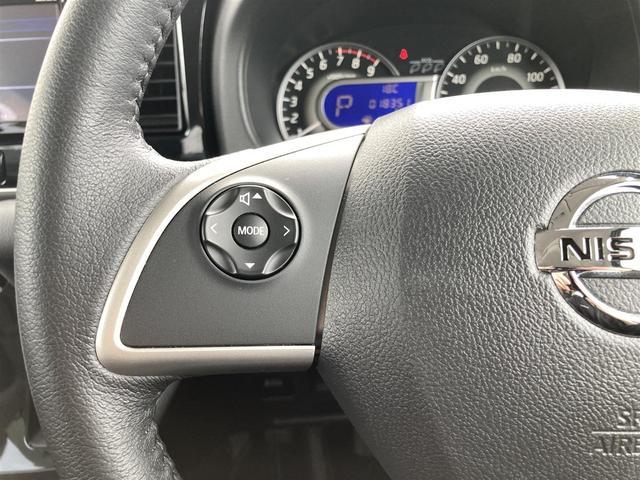 ハイウェイスター Gターボ ・純正SDナビ/フルセグ/DVD/AUX・アラウンドビューモニター・ETC・両側パワスラ・シートヒーター・スマートキー・ステアリングスイッチ・レーンキープ・衝突軽減・クルコン・Aストップ・オートライト(10枚目)