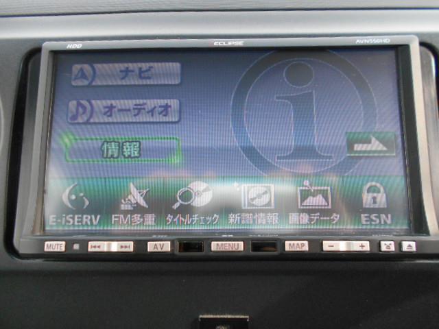 ダイハツ タントエグゼ X HDDナビ バックカメラ ワンセグTV DVD再生