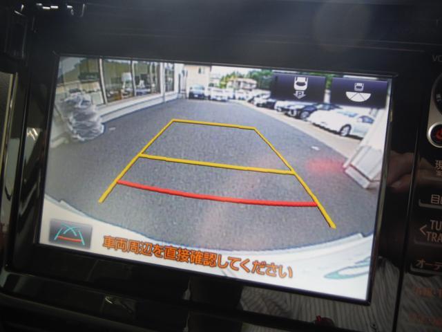 「トヨタ」「エスクァイア」「ミニバン・ワンボックス」「神奈川県」の中古車25
