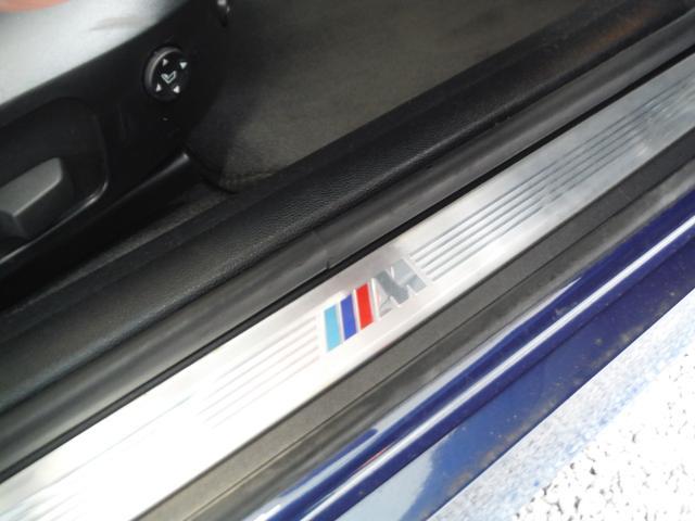 335i Mスポーツパッケージ ワンオーナー BMWディーラー点検記録簿11枚 純正HDDナビ 黒革シート ピレリP-ZEROランフラットタイヤ7分山 クルコン シートヒーター リア電動サンシェード スマートキー パワーシート(17枚目)