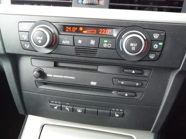 335i Mスポーツパッケージ ワンオーナー BMWディーラー点検記録簿11枚 純正HDDナビ 黒革シート ピレリP-ZEROランフラットタイヤ7分山 クルコン シートヒーター リア電動サンシェード スマートキー パワーシート(25枚目)