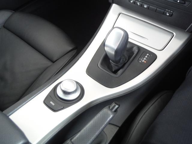 335i Mスポーツパッケージ ワンオーナー BMWディーラー点検記録簿11枚 純正HDDナビ 黒革シート ピレリP-ZEROランフラットタイヤ7分山 クルコン シートヒーター リア電動サンシェード スマートキー パワーシート(27枚目)