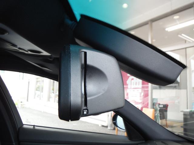 335i Mスポーツパッケージ ワンオーナー BMWディーラー点検記録簿11枚 純正HDDナビ 黒革シート ピレリP-ZEROランフラットタイヤ7分山 クルコン シートヒーター リア電動サンシェード スマートキー パワーシート(33枚目)