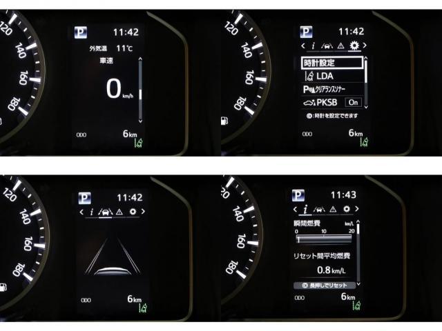 GL ガソリン 4WD 6型 パールホワイト フロントバンパーガード オーバーフェンダー 16インチアルミ オールテレーンタイヤ ベッドキット テーブルキット フロア施工 シートカバー SDナビ ETC(10枚目)