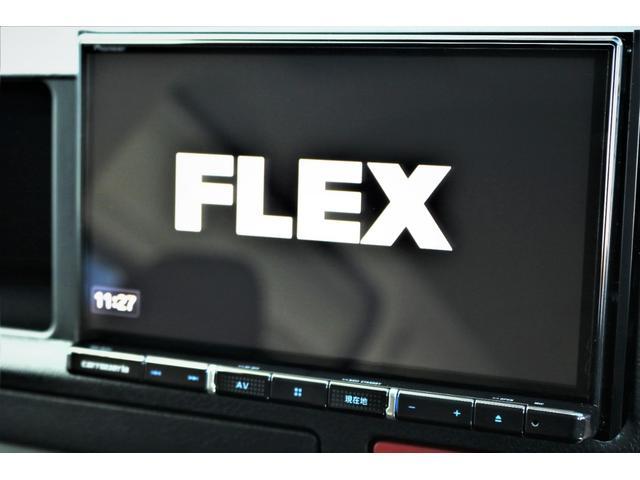 DX ワイド スーパーロング GLパッケージ ハイエースバン DX スーパーロング ディーゼルターボ 4WD 6型 パールホワイト  フロア施工 17インチアルミ オーバーフェンダー フロントスポイラー LEDテールランプ 8インチSDナビ(34枚目)