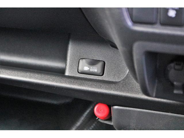 DX ワイド スーパーロング GLパッケージ ハイエースバン DX スーパーロング ディーゼルターボ 4WD 6型 パールホワイト  フロア施工 17インチアルミ オーバーフェンダー フロントスポイラー LEDテールランプ 8インチSDナビ(36枚目)