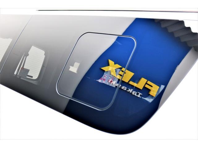 スーパーGL ダークプライムII ロングボディ パールホワイト 4WD 6型 バンパーガード オーバーフェンダー 16インチAW TOYOオープンカントリータイヤ LEDテールランプ  SDナビ(27枚目)