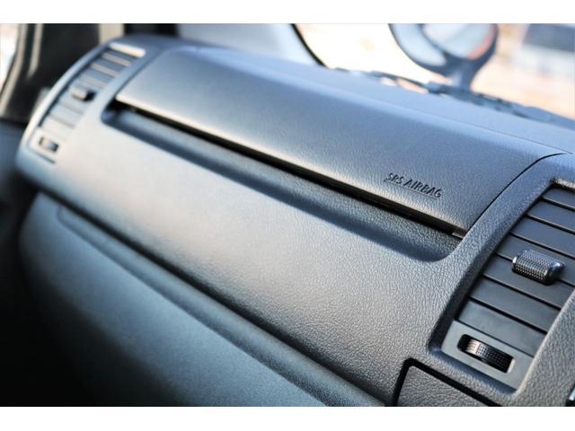 DX ロング GLパッケージ ディーゼルターボ 4WD FLEXオリジナルキャンピングNHーTYPE02 8人乗り就寝3名 サブバッテリー 走行充電 ENGEL冷蔵庫 シンク 外部電源 遮光カーテン FFヒーター(41枚目)