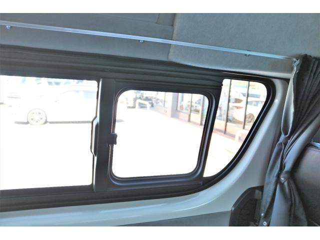 DX ロング GLパッケージ ディーゼルターボ 4WD FLEXオリジナルキャンピングNHーTYPE02 8人乗り就寝3名 サブバッテリー 走行充電 ENGEL冷蔵庫 シンク 外部電源 遮光カーテン FFヒーター(44枚目)
