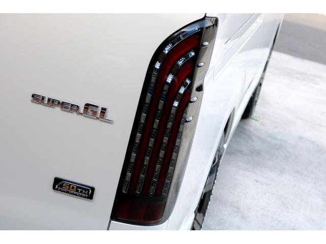 ワイドスーパーGL 4WD 50THアニバーサリー(11枚目)