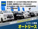 GL ガソリン 4WD 6型 パールホワイト フロントバンパーガード オーバーフェンダー 16インチアルミ オールテレーンタイヤ ベッドキット テーブルキット フロア施工 シートカバー SDナビ ETC(44枚目)