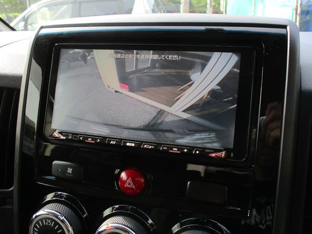 「三菱」「デリカD:5」「ミニバン・ワンボックス」「千葉県」の中古車22