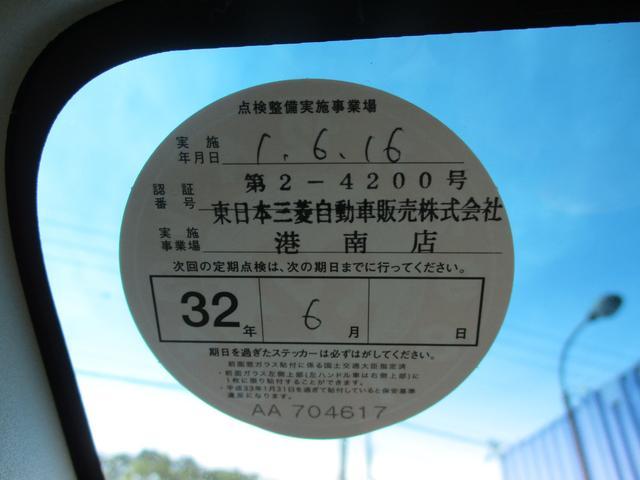 「三菱」「デリカD:5」「ミニバン・ワンボックス」「千葉県」の中古車28