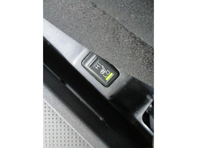 シートの着座部分が暖かくなりますので、寒い季節にとても便利な機能です。下半身が温まりますので、冬場もエアコンの使用を控えることも可能です。