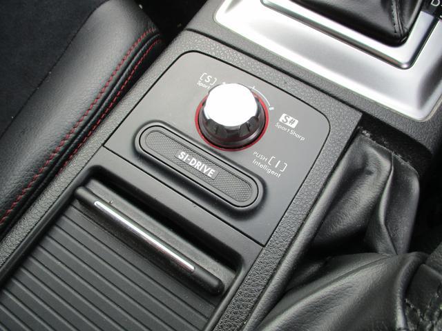 SIドライブを搭載していますので走行シーンに応じて的確なモードに切り替えすることが可能です。