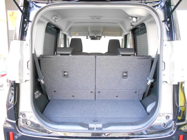 ハイブリッドMV 4WD 両側電動スライドドア 全方位カメラ(18枚目)