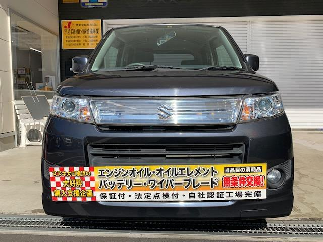 X フル装備ABS HIDライト 走行3400km キーレス(6枚目)