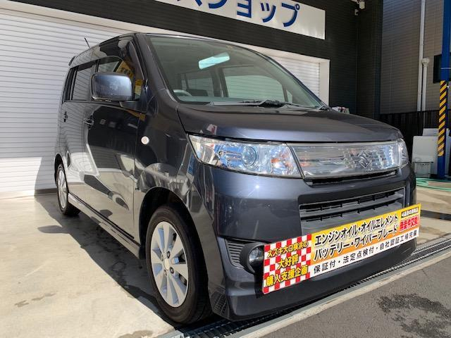X フル装備ABS HIDライト 走行3400km キーレス(10枚目)