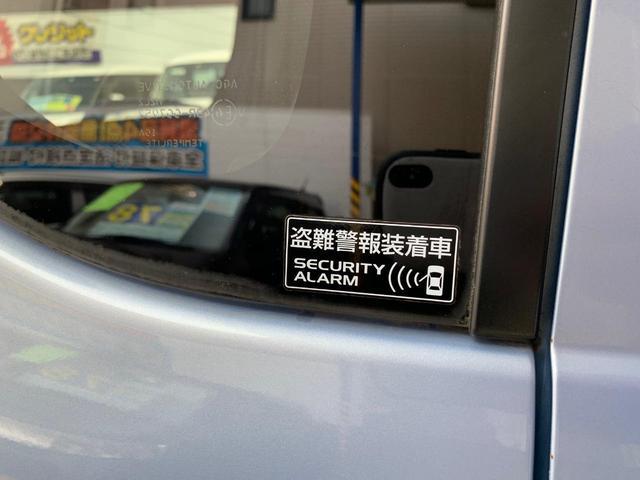 車上荒し対策に有効な、盗難警報装置が装備されています