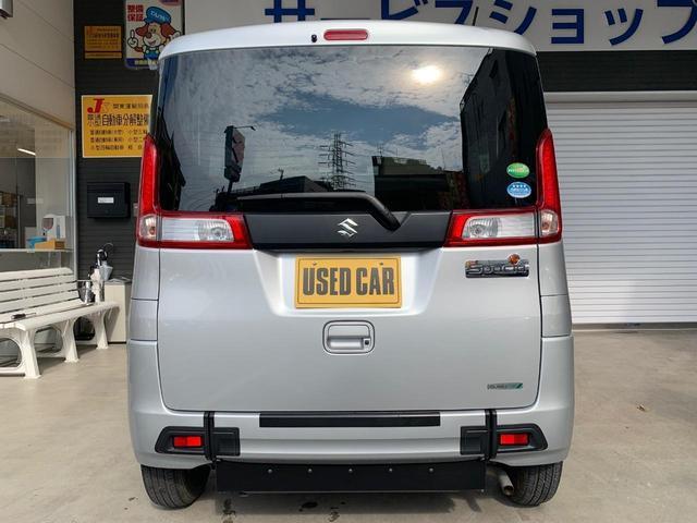 車いす移動車G リアシート付き アイドリングストップ 保証書(7枚目)