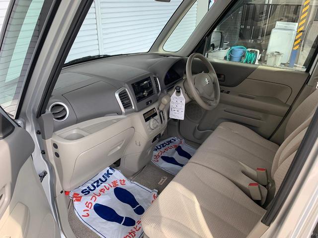 車いす移動車G リアシート付き アイドリングストップ 保証書(17枚目)