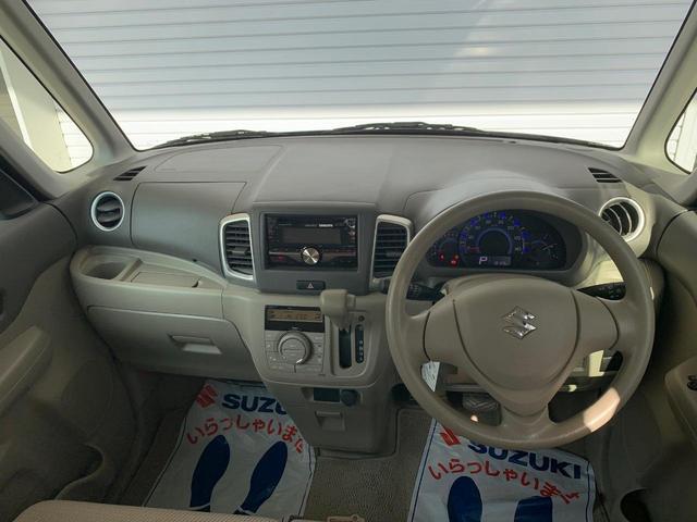 車いす移動車G リアシート付き アイドリングストップ 保証書(19枚目)