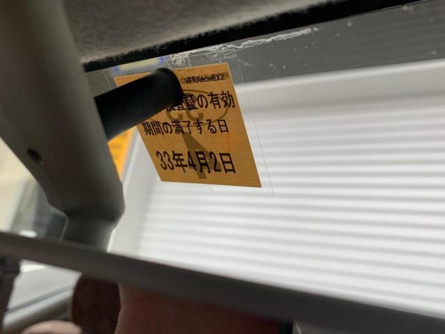 「スズキ」「アルト」「軽自動車」「神奈川県」の中古車29