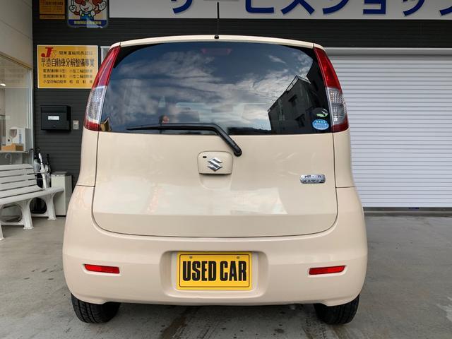 「スズキ」「MRワゴン」「コンパクトカー」「神奈川県」の中古車8