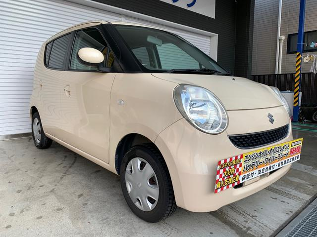 「スズキ」「MRワゴン」「コンパクトカー」「神奈川県」の中古車11