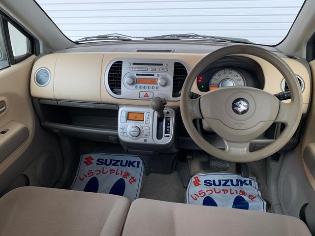 「スズキ」「MRワゴン」「コンパクトカー」「神奈川県」の中古車22