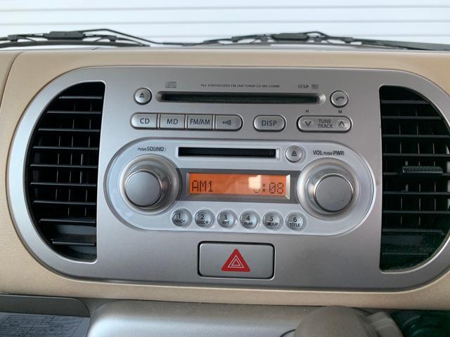 「スズキ」「MRワゴン」「コンパクトカー」「神奈川県」の中古車24