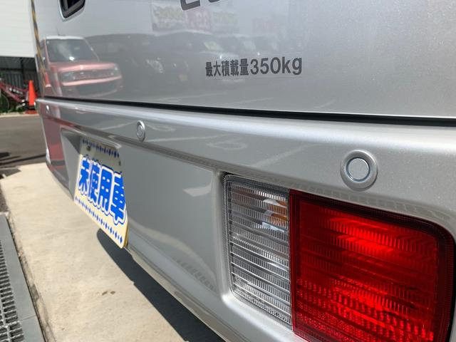 PAリミテッド 届出済未使用車 デュアルカメラブレーキ 後退時ブレーキサポート ハイルーフ 4速オートマチック 新車保証付き 車検令和4年7月まで(23枚目)