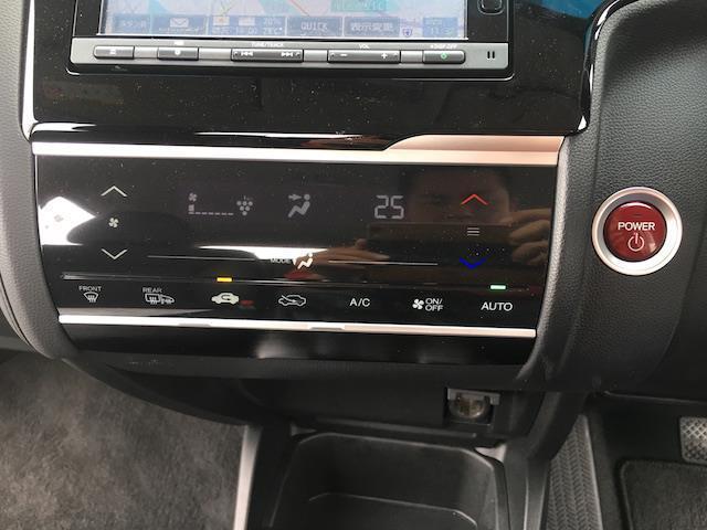 Lパッケージ 衝突軽減ブレーキ インターナビ フルセグTV(8枚目)