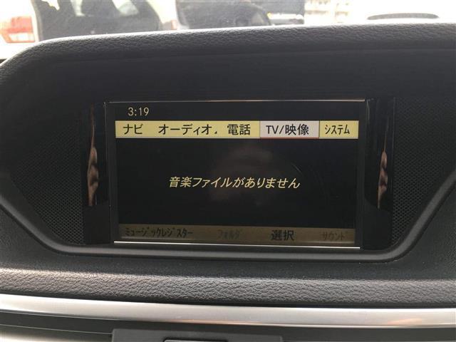 「メルセデスベンツ」「Eクラス」「セダン」「兵庫県」の中古車10