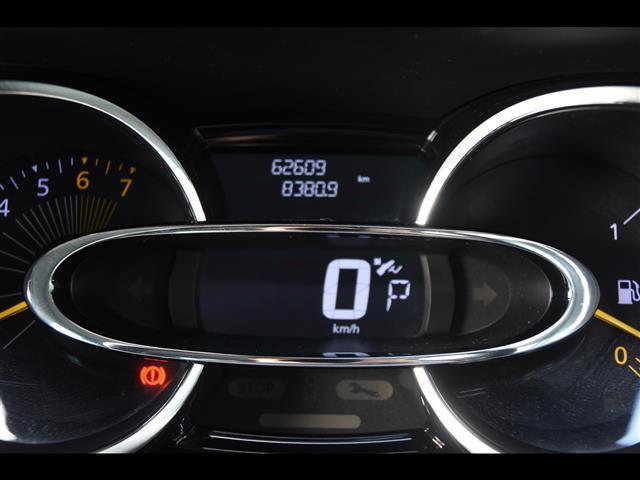 インテンス ワンオーナー クルーズコントロール スピードリミッター オートライト プッシュスタート 純正オーディオ コーナーセンサー ECOモード MTモード付きAT BASSサウンド ETC 取扱説明書 保証書(12枚目)