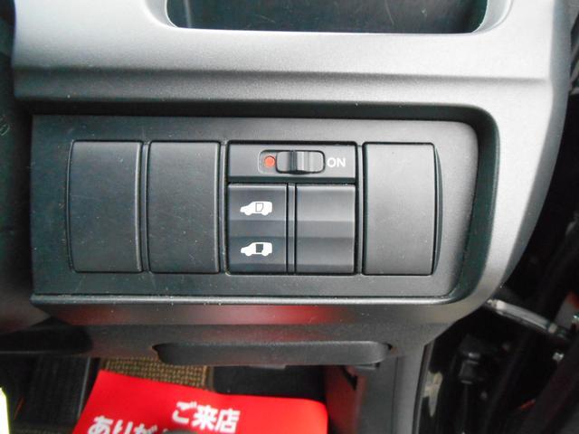 「ホンダ」「ステップワゴン」「ミニバン・ワンボックス」「千葉県」の中古車29