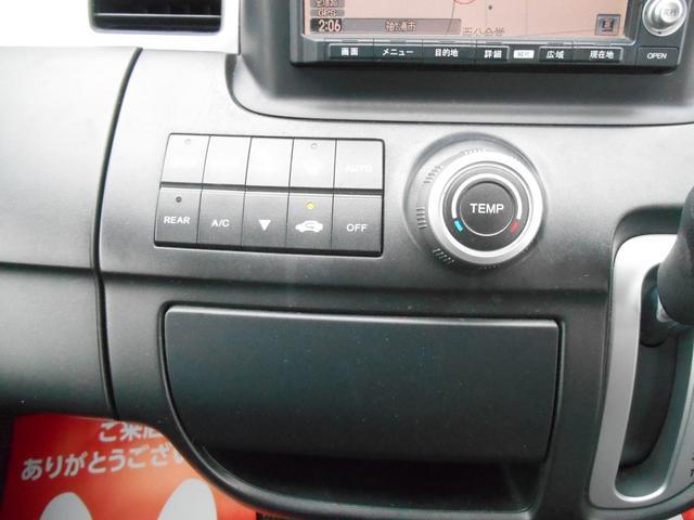 「ホンダ」「ステップワゴン」「ミニバン・ワンボックス」「千葉県」の中古車33