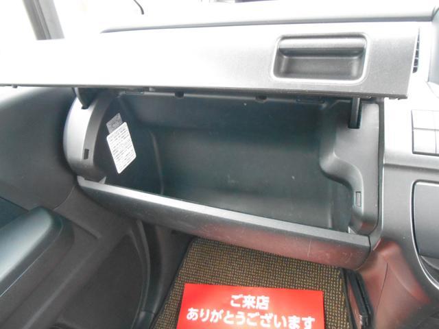 「ホンダ」「ステップワゴン」「ミニバン・ワンボックス」「千葉県」の中古車42